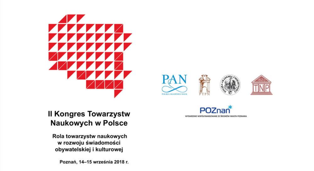 II Kongres Towarzystw Naukowych 14-15 września, Poznań